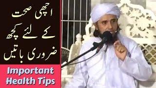 Important Health Tips By Mufti Tariq Masood Sahab (Best Video)