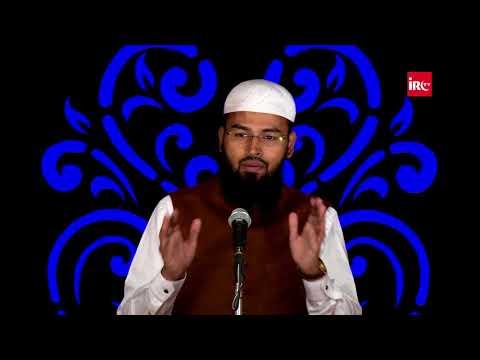 Prophet Muhammad SAWS Ke Daur Mein Gold Aur Silver Ki Value Mein Kam Variation Hota Tha By Adv. Faiz