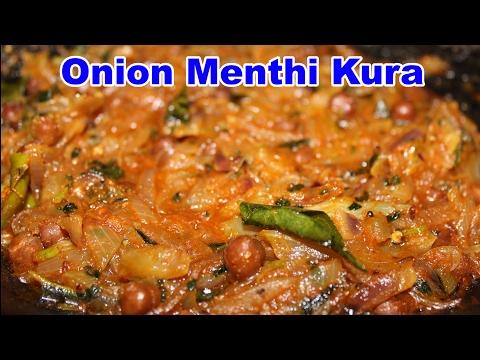 Onion Menthi Kura @ Mana Telangana Vantalu