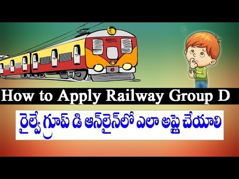 How to 'Apply Railway Group D' Job/Post Online - Mana PC