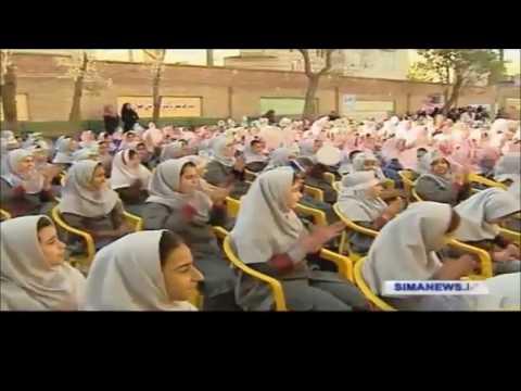 Iran Free of cost Milk for six million Beginner School children شير رايگان شش ميليون دانش آموز ايران