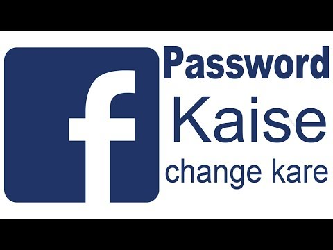 How To Change Password | Facebook password kaise badle  | FB Password Kaise change Kare