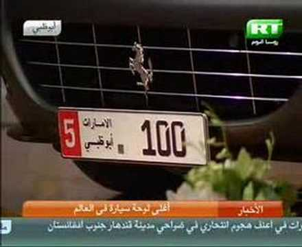 Auction of car licence plate number 1 reaches record sum