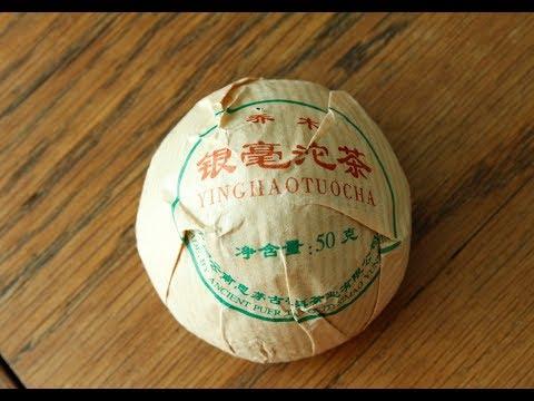2001 Gu Pu'er 'Yin Hao' Raw Puerh Tuo