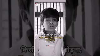 emotional Moments #viral #sonymusic  #redchilliesentertainment #salmankhanfilms #srkstatus #youtube