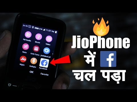 How to Install Facebook App in JioPhone 🔥