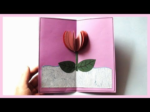 Pop Up Flower Greeting Card