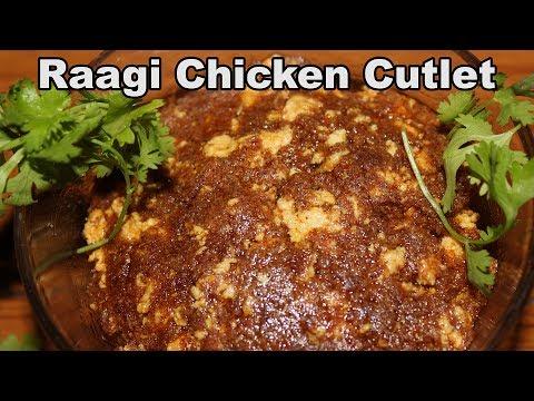 Ragi Chicken Cutlet @ Mana Telangana Vantalu