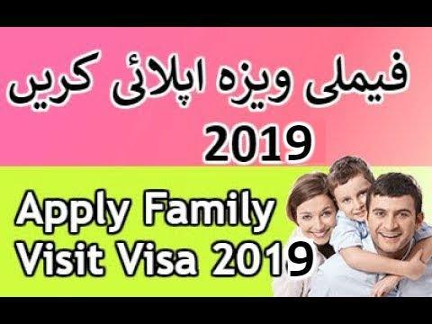 How To Apply Family Visit Visa In Saudi Arabia Ksa 2018 Full Guide