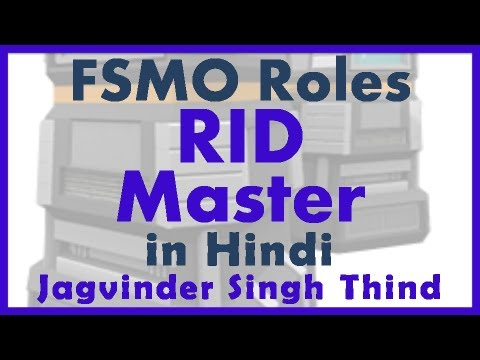 RID Master - FSMO Roles Part 4