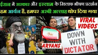 "Iran Protest : ""We are Aryans ! We don"