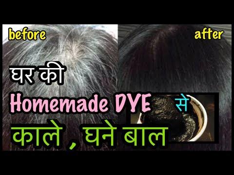 White hair to BLACK hair - DIY Herbal/Natural Hair Dye for Black, Healthy Strong hair at home