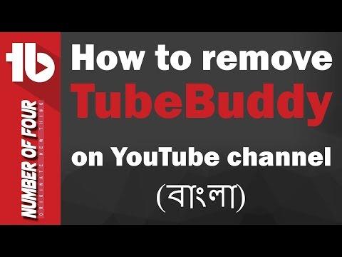 How to remove TubeBuddy on YouTube channel 2018 [ বাংলা ভাষায় - in Bangla ]
