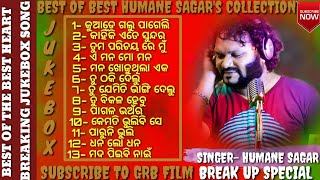 Humane Sagar best heart touching song    humane sagar heart breaking song    GRB FILM