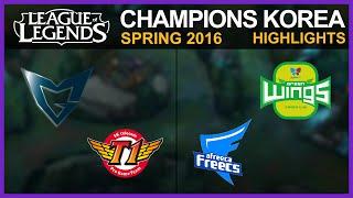 [Highlights] SSG vs SKT & AF vs JAG / W2D3 / LCK Spring 2016