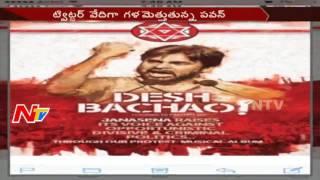 Pawan Kalyan to Release Desh Bachavo Audio CD today || NTV