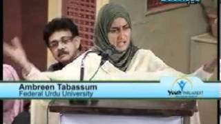 best urdu speech Amreen.