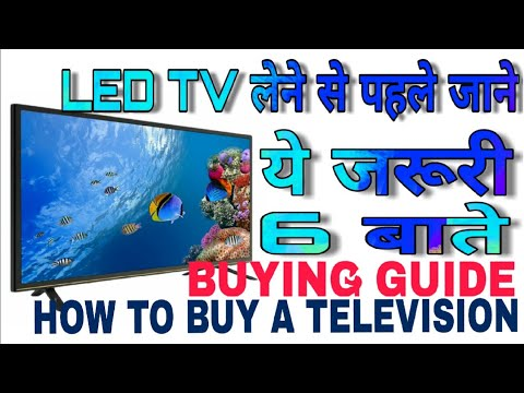 LED LCD Smart TV Best tips for buying a new Television buying