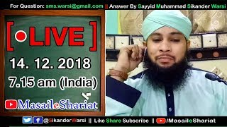 masail e shariat online Videos - 9tube tv