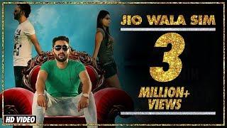 JIO WALA SIM (Full Video) || LAVI VIRK || Latest Punjabi Songs 2016 || AMAR AUDIO