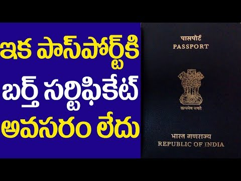 Passport Application New Rules || 2day 2morrow