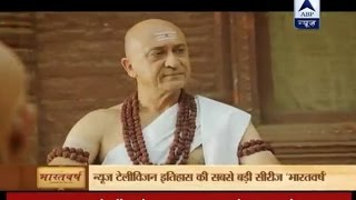Download Bharatvarsh: Episode 2: Story of Chanakya, the author Arthashastra Video