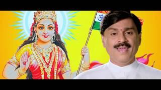 Naadageethe - Gali Janardhana Reddy - Kannada Rajyotsava