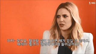 [자막] 시빌워 배우들의 고르기 (vs)게임 (2/3)