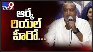 Prudhvi Raj comments on Nara Lokesh over his defeat against RK - TV9