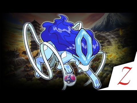 Live Shiny Suicune in Pokemon Soul Silver after just 28,336 SR's!