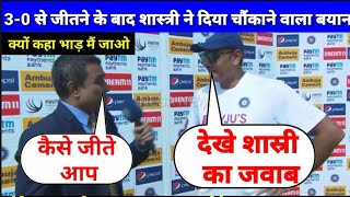 "india beat South africa 3rd test 2019 I Ravi Shastri Says ""To Hell With The Pitches"""