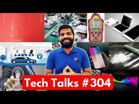 Tech Talks #304 - 3 Million, Fake IMEI Jail, Alcohol Test, Redmi Note 5 Plus, Galaxy X, AirTel 112GB