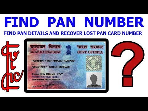 How to find out Pan Number Online and Recover lost Pan Card details