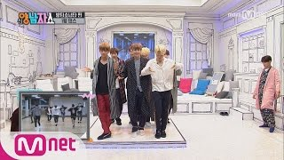 BTS Cute Fashion Show [4th Muster] - golden kkumchee - imclips net
