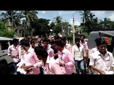 U.K. Mohavir College Madanpur