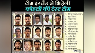 India vs England: India squad for first two Tests; Hardik Pandya surprise pick | वनइंडिया हिन्दी
