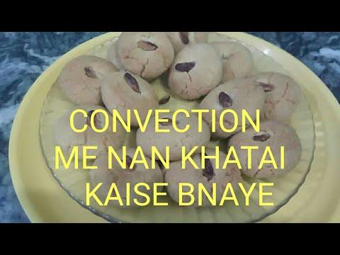Microwave/Convection me bnaye NAN KHATAI