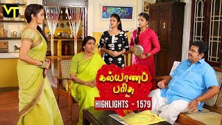 Kalyana Parisu 2 Tamil Serial | Episode 1579 Highlights | Sun TV Serials | Vision Time