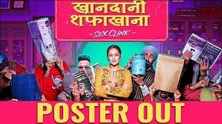 Sonakshi Sinha की फिल्म Khandani Shafakhana का Poster रिलीज़ | Sonakshi Sinha| Badshah | Annu Kapoor