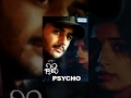 Kannada New Movie Psycho Raghu Dixit Musical