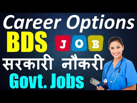 Government Jobs After BDS | Career Options After BDS | Job