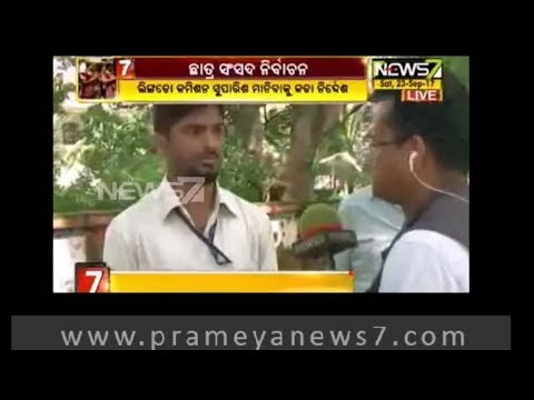 News7 Interview ( College Election )