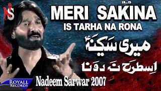 Nadeem Sarwar   Meri Sakina   2007