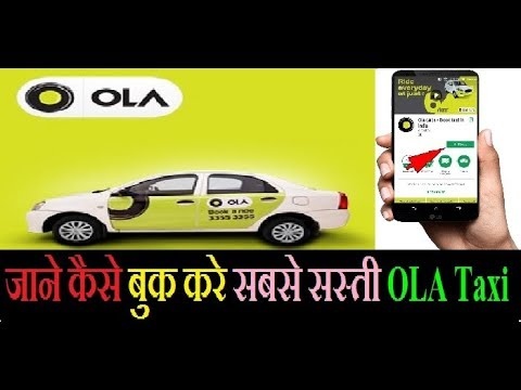 Ola Cab App Download and Use! How to Book Online Ride?