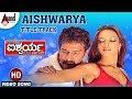 Aishwarya Aishwarya Aishwarya Featupendra Deepika Padukonene