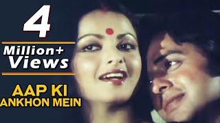 Aap Ki Ankhon Mein Kuch - Rekha, Vinod Mehra, Kishore Kumar, Lata, Ghar Song (duet)