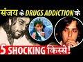 Sanjay Dutt's 5 Unheard Drug Addiction Stories
