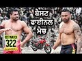 #322 Best Final match | Nakodar Vs Phagwara | Manak Phagwara Punjab Kabaddi Academy Association Cup