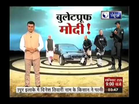 Narendra Modi's 'FULL PROOF' 'UNBREACHABLE' Security SPG   Pm Modi security details