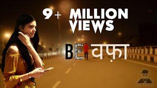 BEWAFA | Ron Asli Rapper | Sad Hindi Rap